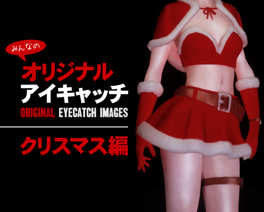 killingdoll-eyecatch-chiristmas2017-cover2