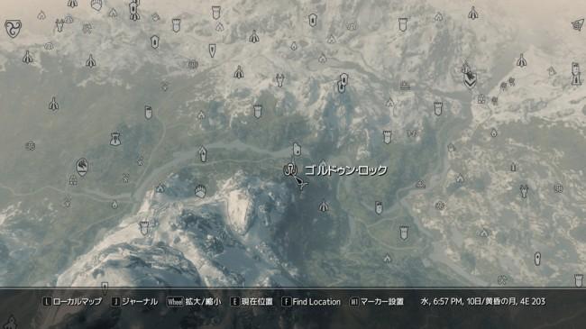 The-Giant-Kingdom2