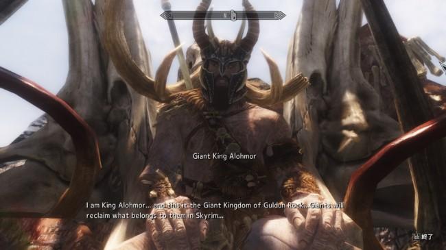 The-Giant-Kingdom8