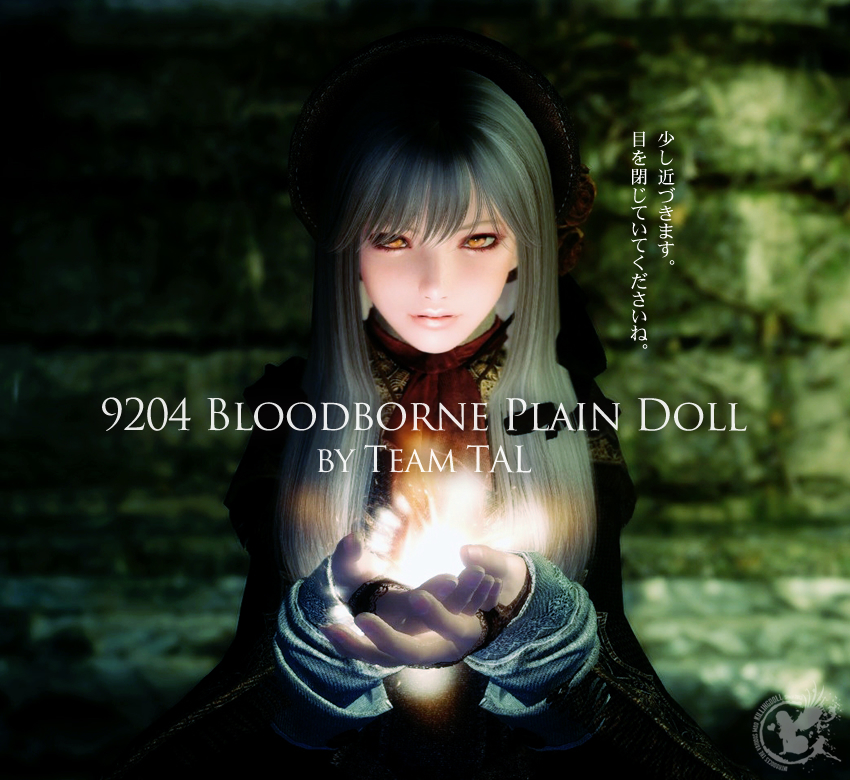 9204-Bloodborne-Plain-Doll0