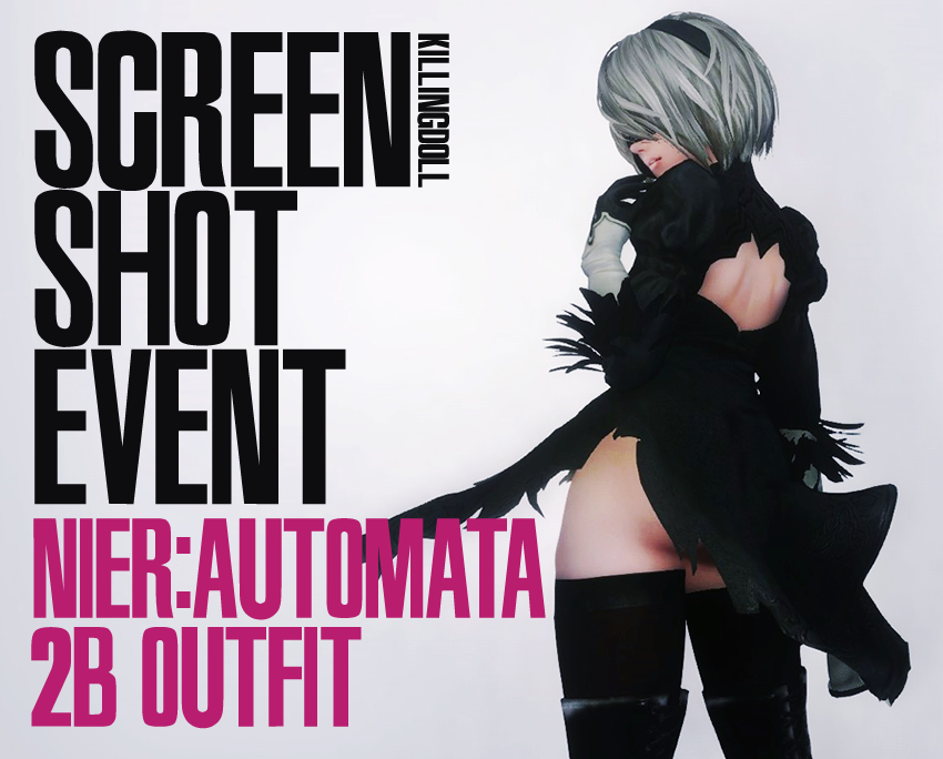 Screenshot event NieR : Automata 2B outfit