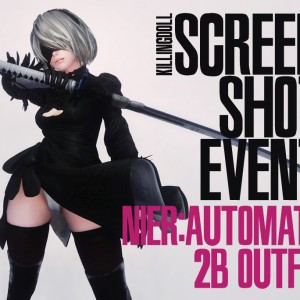 Screenshot event NieR : Automata 2B outfit(募集終了)
