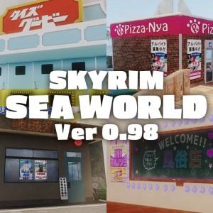Skyrim SeaWorld Ver0.98