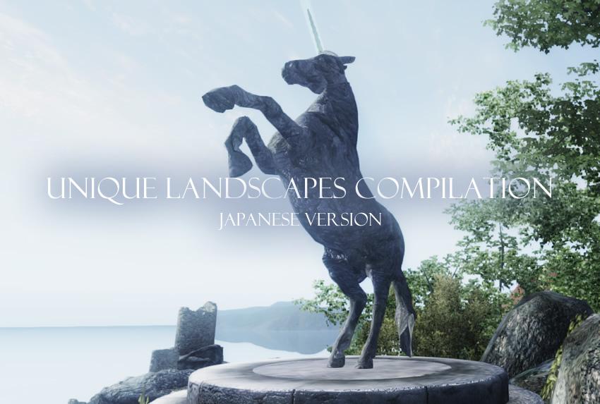 Unique Landscapes Compilation – Japanese version