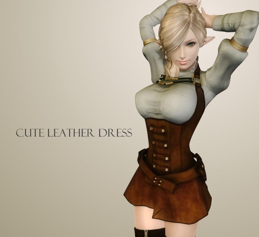Cute Leather Dress