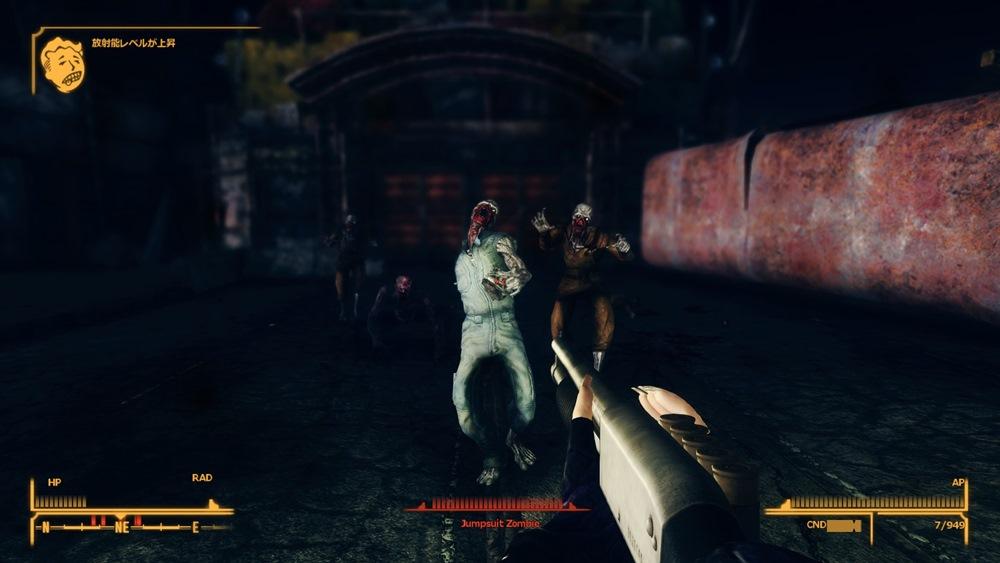 Zombie Mod11