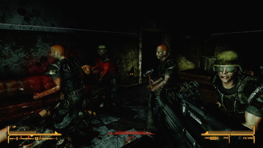 Factions-Reloaded-Raiders4