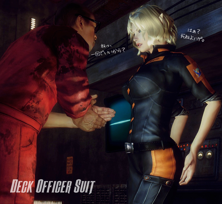 Deck Officer Suit