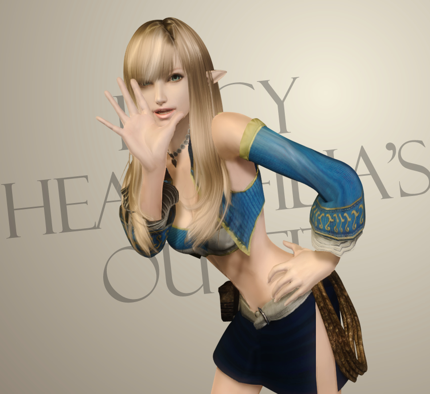 Fairy Tail – Lucy Heartfilia's Outfit