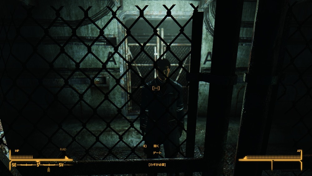 Nightmare-Realm11