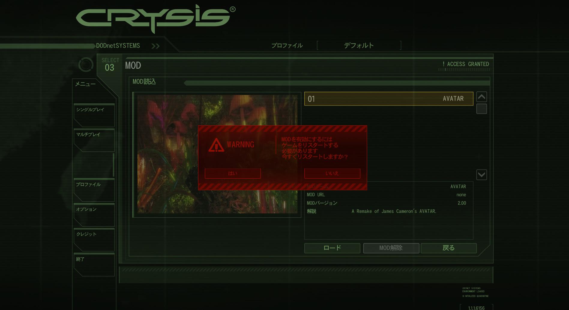 crysis-avatar3