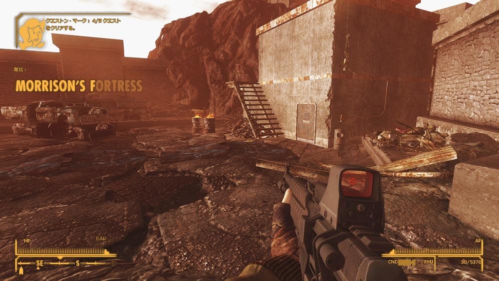 Deserters-Fortress9