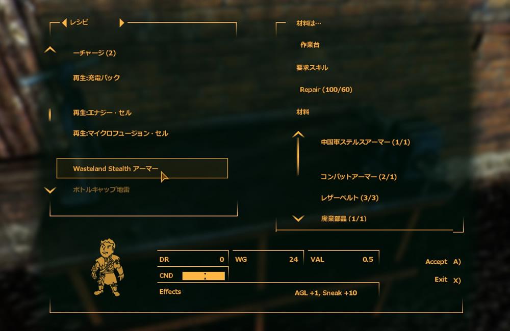 Wasteland-Stealth-Armor-NV6