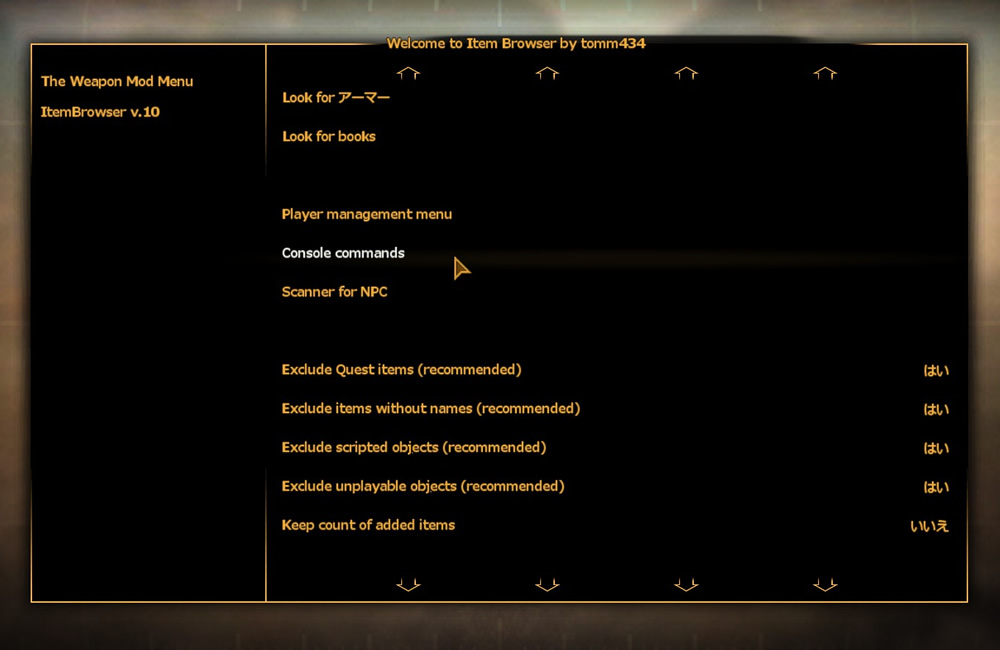 Fallout-NV-Item-Browser5