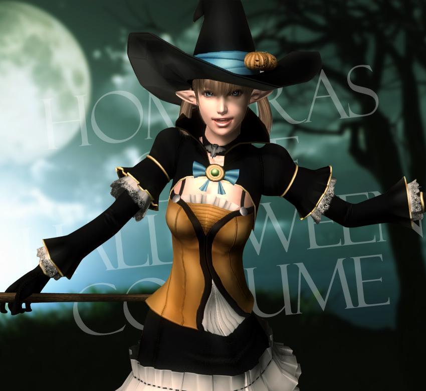 Homuras Cute Halloween Costume