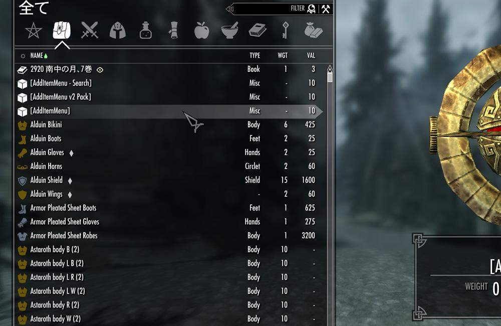 additem-Ultimate-Mod-Explorer4