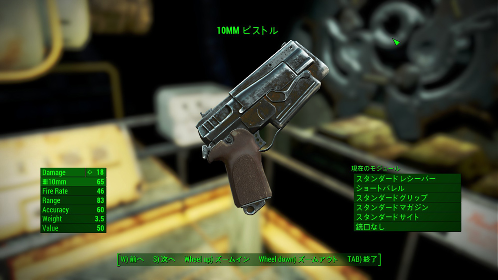 fallout4-review-1-23