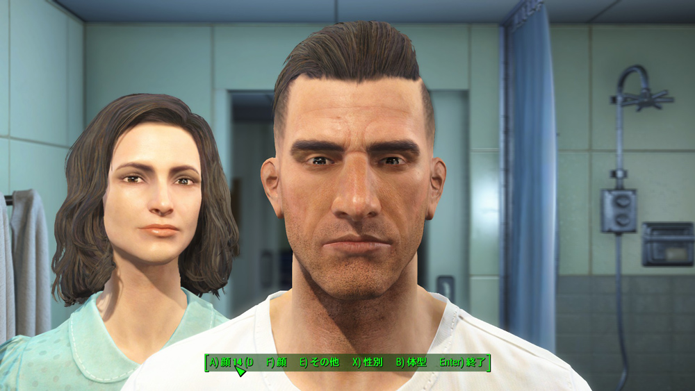 fallout4-review-1-4