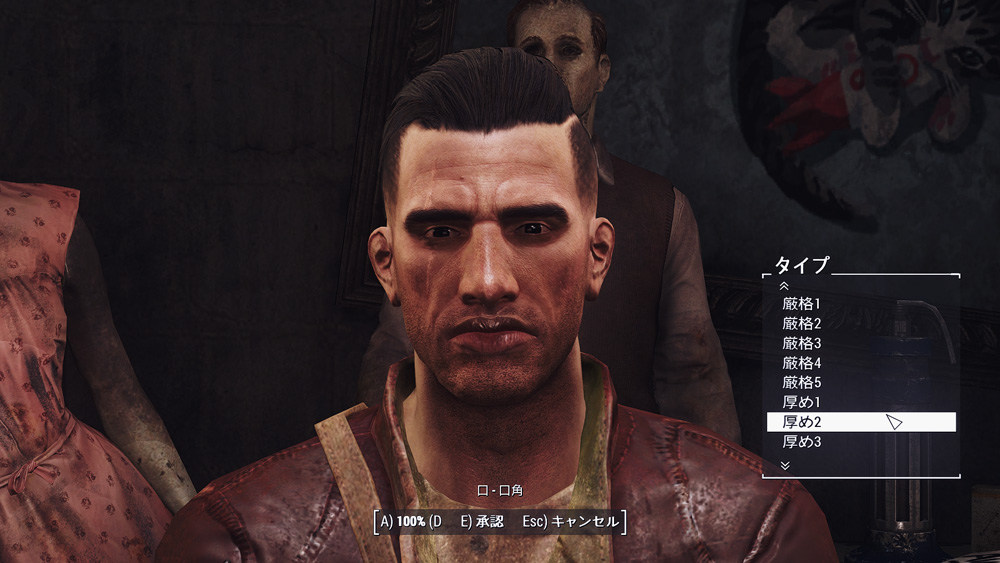 fallout4-review-charamake5