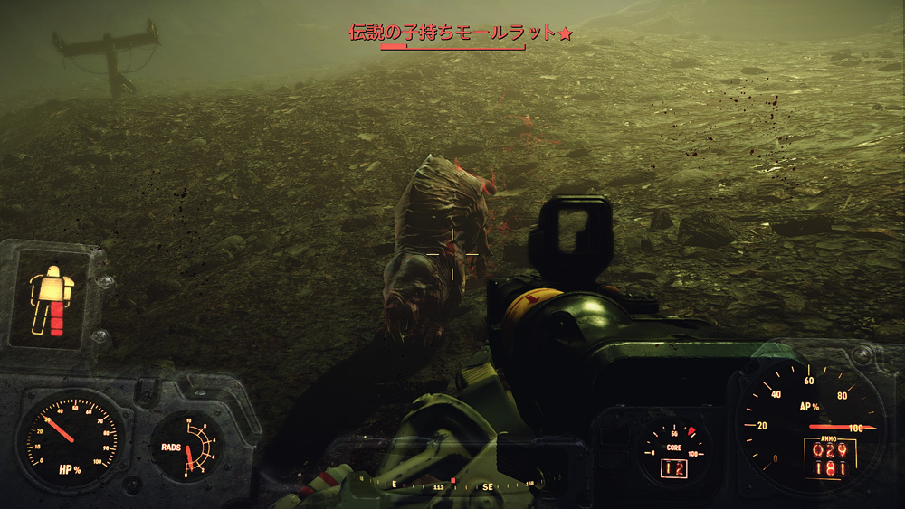fallout4-kagayaki6