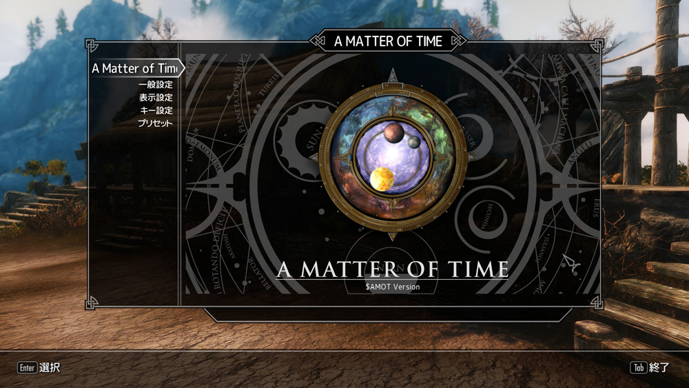 A-Matter-of-Time3