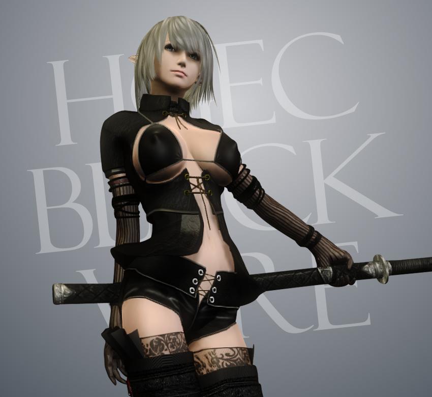 HGEC Blackwire
