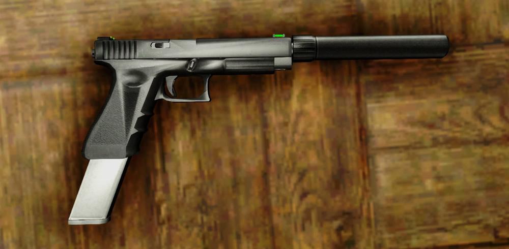 Pack-Of-Guns-Ultimate4