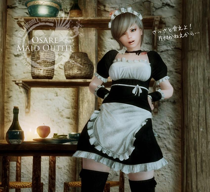 Osare Maid Outfit – UNP
