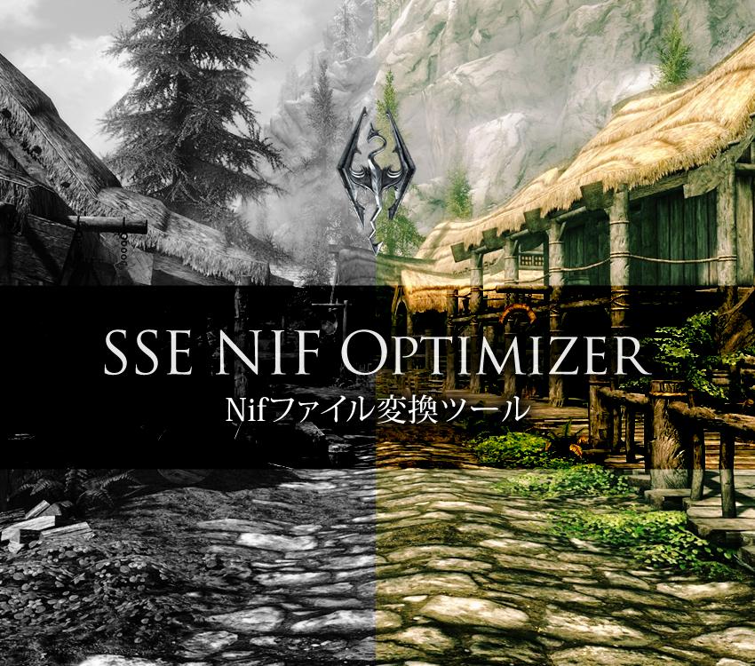 SSE NIF Optimizer
