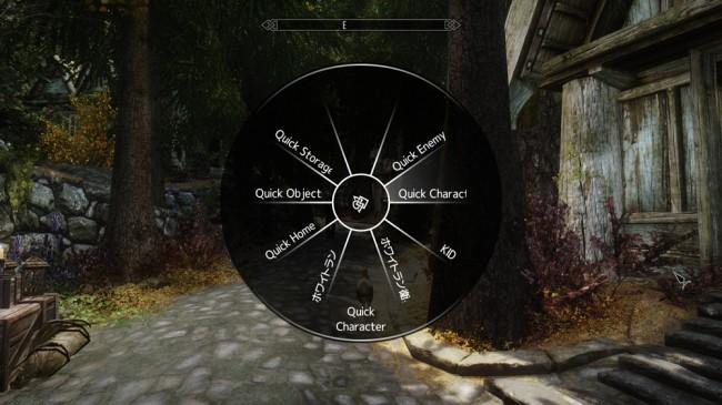 quick-menu2