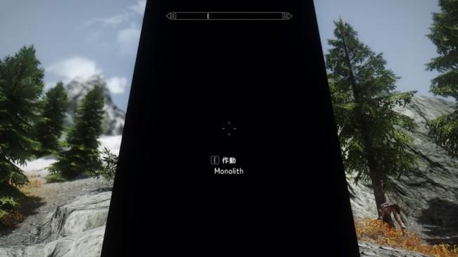 Joke-MOD-Monolith-and-UFO4