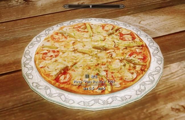 pizza-mania13