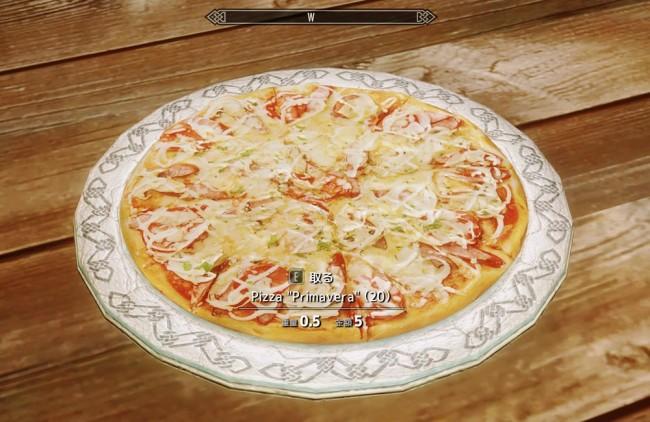 pizza-mania14
