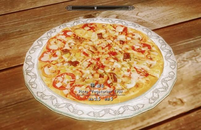 pizza-mania21