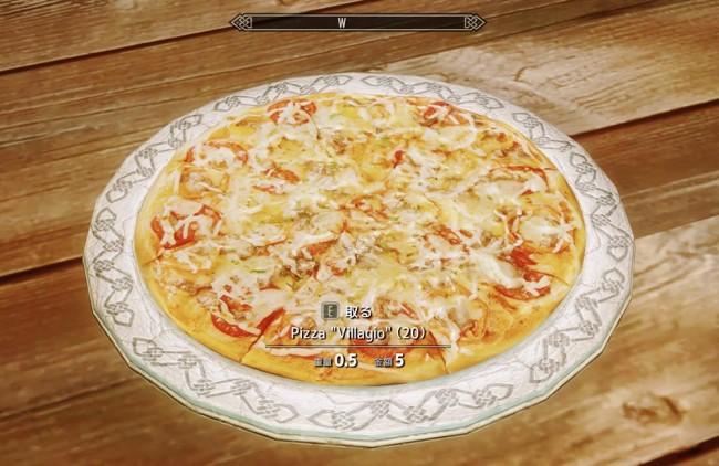 pizza-mania22