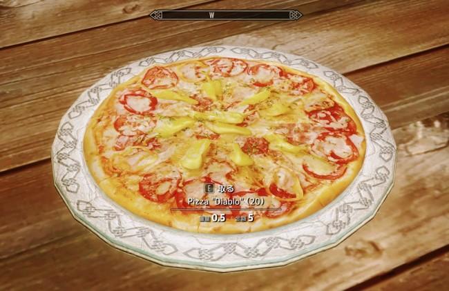 pizza-mania6