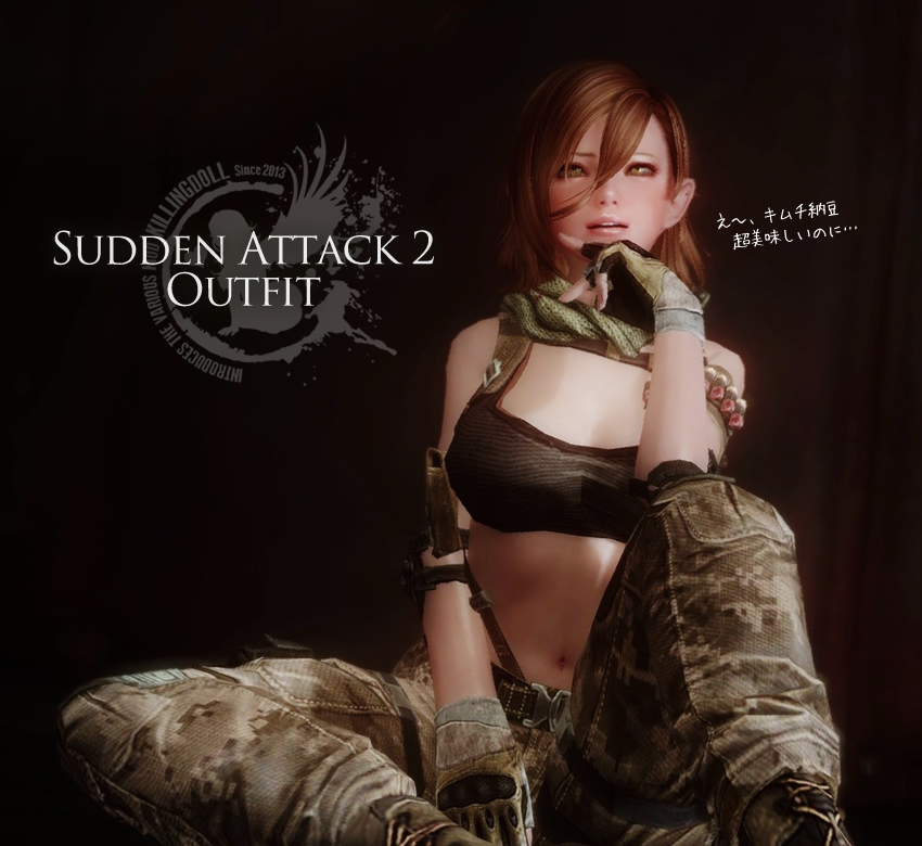 Sudden Attack 2 Outfit