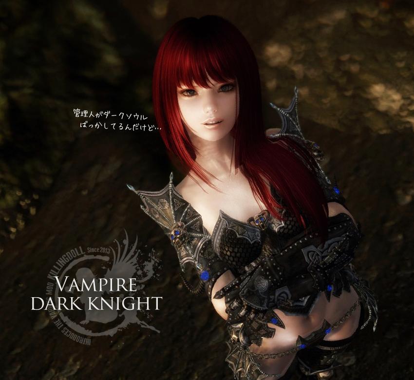 Vampire dark knight