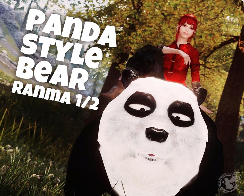 らんま1/2のパンダ風熊