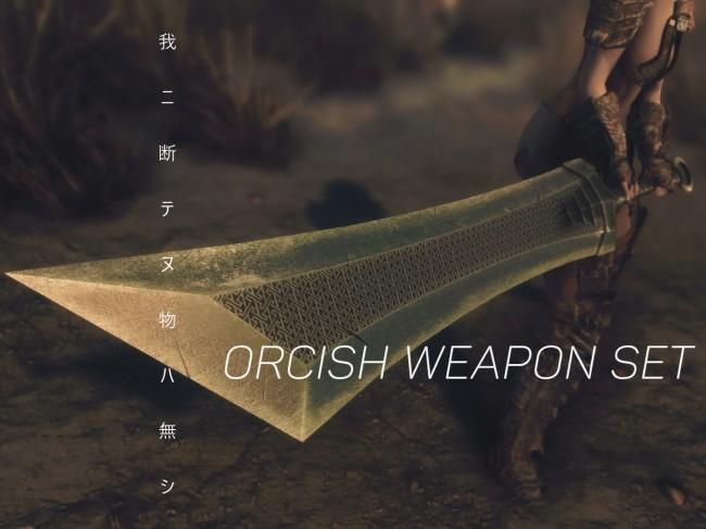 killingdoll-eyecatch-weapon-34