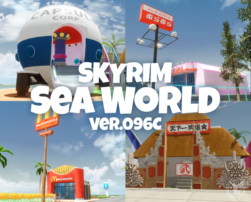SKYRIM SeaWorld Ver.096C