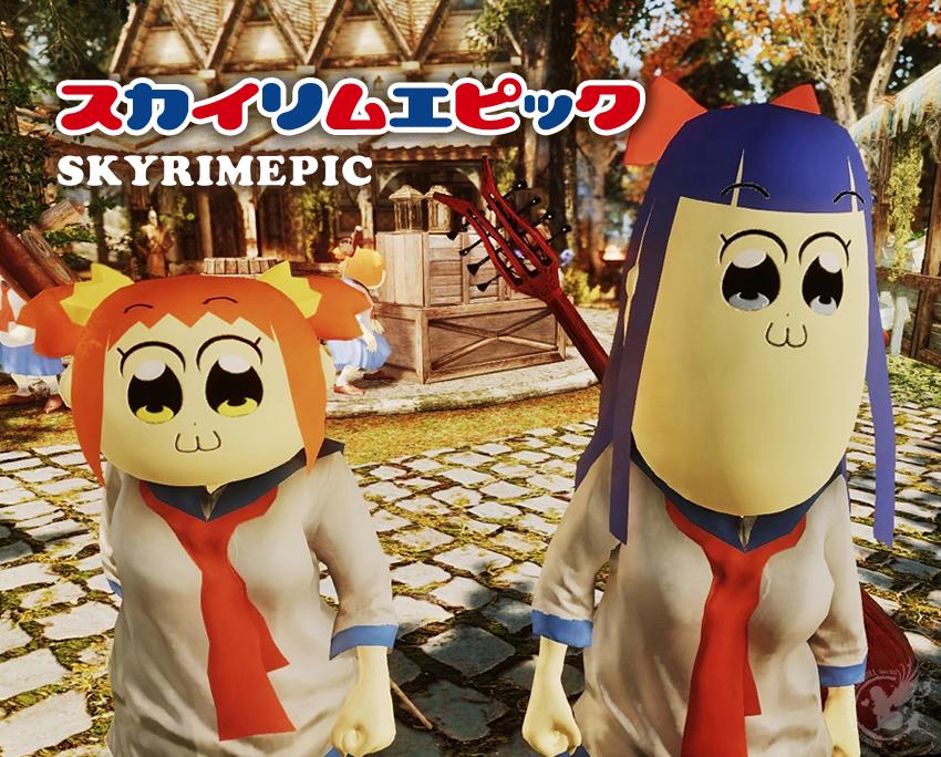 SKY・RIM・EPIC