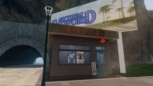 Skyrim-SeaWorld-Ver0_98-7