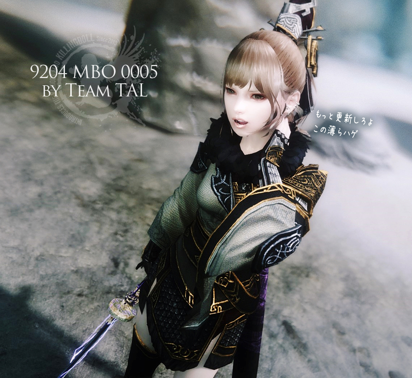 9204 MBO 0005 by Team TAL