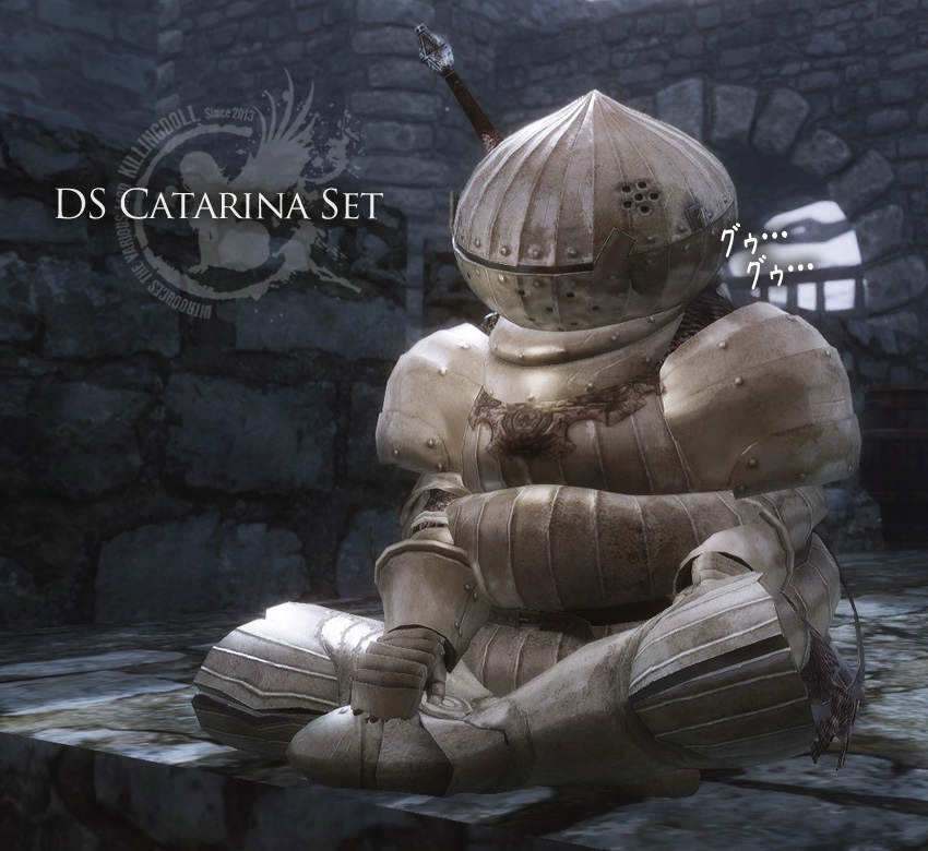 DS Catarina Set